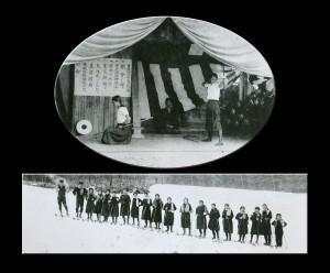 須佐スキー場での実習と旧弓道場の道場開き(昭和12年頃)