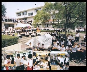 久徴庭園での学園祭(平成13年9月)