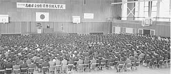 昭和55年度入学式