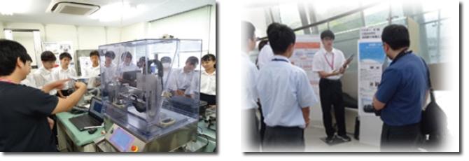 島根大学研修  各種学会等での研究成果発表